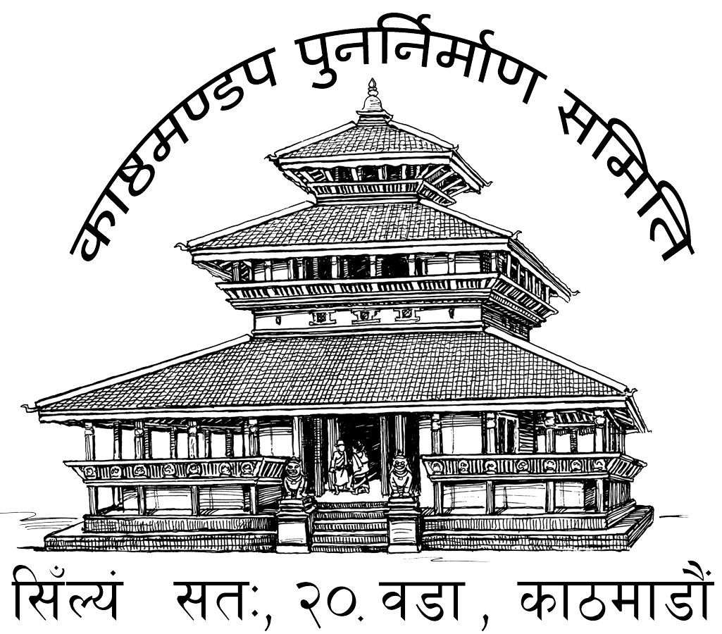 Kasthamandap Reconstruction Committee